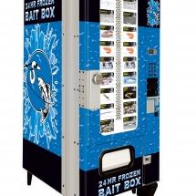 Model-3585-Frozen-Bait-Box new